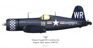 F4U-42 Corsair.